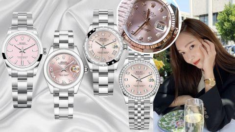 10大Rolex粉色系保值系手錶!入門級推介!經典高貴款4萬元買到!