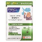 FANCL 紫錐花維C (限量版)