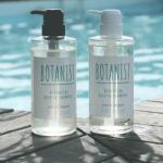 BOTANIST 植物性舒凉洗头水