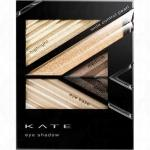 Kate 【Wide Edge Eyes Makeup Collection】 極限渲色眼影盒
