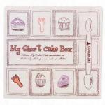 Skinfood 加大版黑糖慕絲蛋糕柔滑彩妝盒
